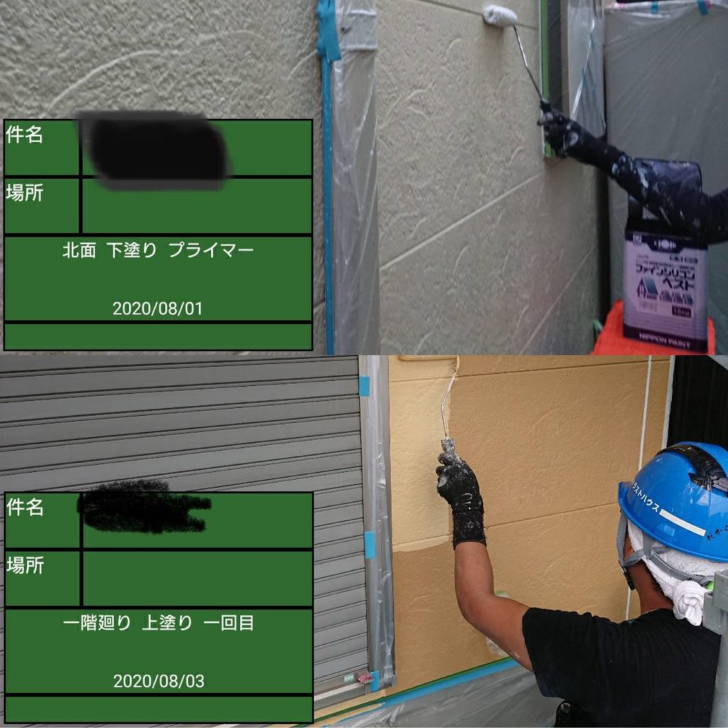 池田市 塗装工事の写真