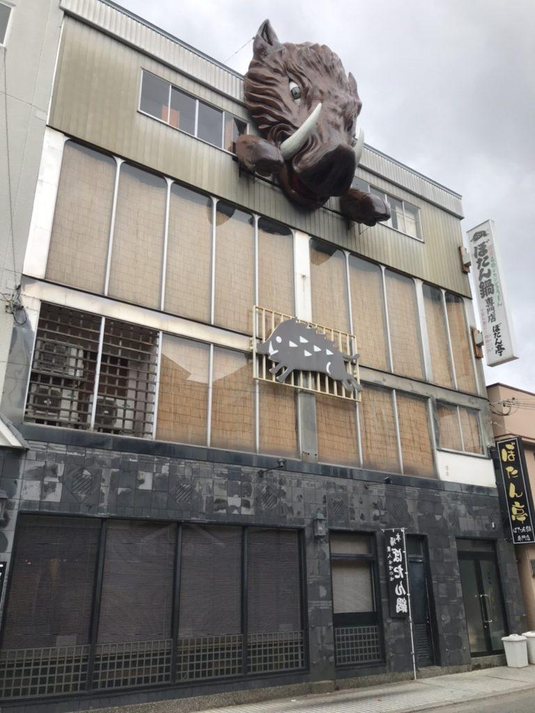 丹波篠山市 外壁塗装の写真